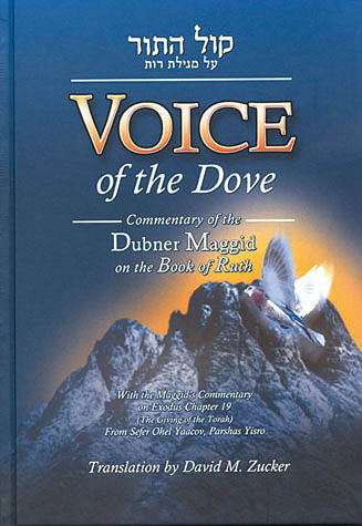 Voice of the Dove - Commentary on the Book of Ruth