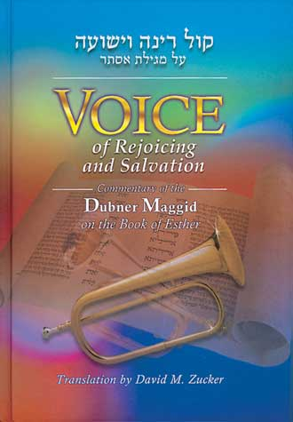 Voice of Rejoicing and Salvation - Commentary on the Book of Esther