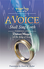 A Voice Shall Sing Forth - Commentary on the Song of Songs