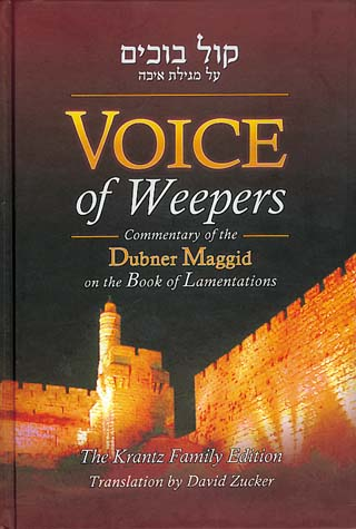 Voice of Weepers - Commentary on the Book of Lamentations